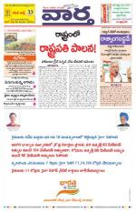 28-02-2014 Main - Read on ipad, iphone, smart phone and tablets.