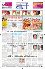 28-02-2014 Hindi - Read on ipad, iphone, smart phone and tablets.