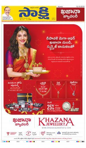 Vijayawada Main