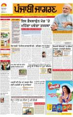 Jalandhar  : Punjabi jagran News : 2nd March 2014 - Read on ipad, iphone, smart phone and tablets.
