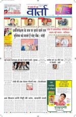 03-03-2014 hindi - Read on ipad, iphone, smart phone and tablets.
