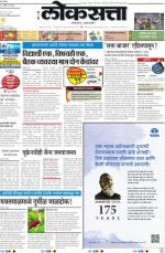 03-03-2014 - Read on ipad, iphone, smart phone and tablets.