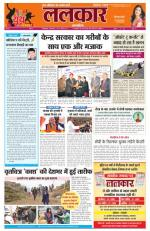 LALKAR 10 March 2014 - Read on ipad, iphone, smart phone and tablets.