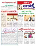 02-03-2014 - Read on ipad, iphone, smart phone and tablets.