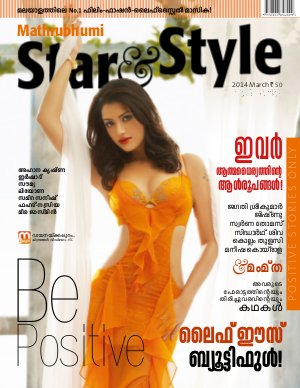 Star & Style-2014 March - Read on ipad, iphone, smart phone and tablets.