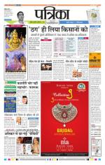 04-03-2014 - Read on ipad, iphone, smart phone and tablets.