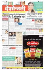 4th Mar Buldhana - Read on ipad, iphone, smart phone and tablets.