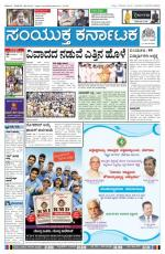 March 4, 2014, Hubli - Read on ipad, iphone, smart phone and tablets.