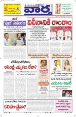 04-03-2014 Main - Read on ipad, iphone, smart phone and tablets.
