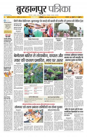 Burahanpur