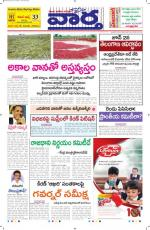 05-03-2014 Main - Read on ipad, iphone, smart phone and tablets.