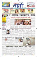 05-03-2014 Hindi - Read on ipad, iphone, smart phone and tablets.