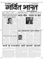 hello  ludhiana - Read on ipad, iphone, smart phone and tablets.