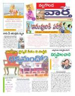 05-03-2014 - Read on ipad, iphone, smart phone and tablets.