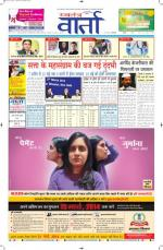 06-03-2014 HIndi - Read on ipad, iphone, smart phone and tablets.