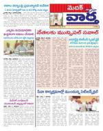 06-03-2014 - Read on ipad, iphone, smart phone and tablets.