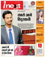 Epaper Dehradun - Read on ipad, iphone, smart phone and tablets