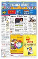 07-03-2014 - Read on ipad, iphone, smart phone and tablets.