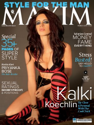 Maxim March Issue 2014 - Read on ipad, iphone, smart phone and tablets.