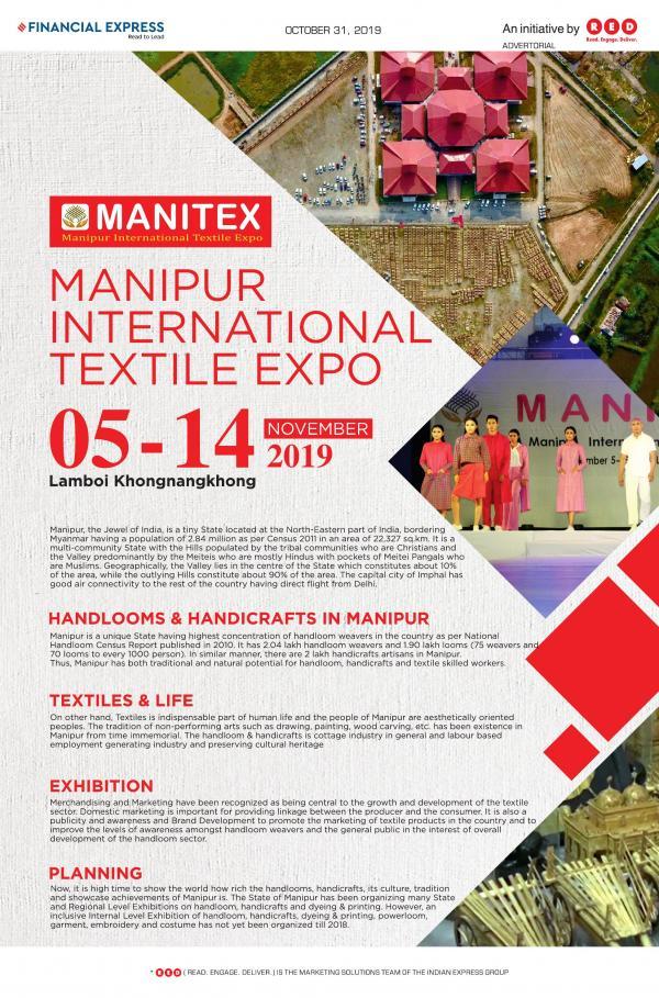MANITEX