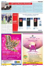 08 March 2014 - Read on ipad, iphone, smart phone and tablets.