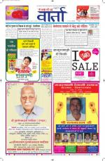 08-03-2014 Hindi - Read on ipad, iphone, smart phone and tablets.