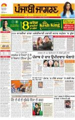 Moga/Faridkot/Muktsar   : Punjabi jagran News : 9th March 2014 - Read on ipad, iphone, smart phone and tablets.