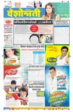 9th Mar Nagpur - Read on ipad, iphone, smart phone and tablets.