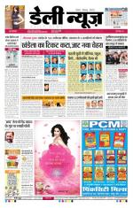 09-03-2014 - Read on ipad, iphone, smart phone and tablets.
