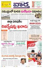 09-03-2014 Main - Read on ipad, iphone, smart phone and tablets.