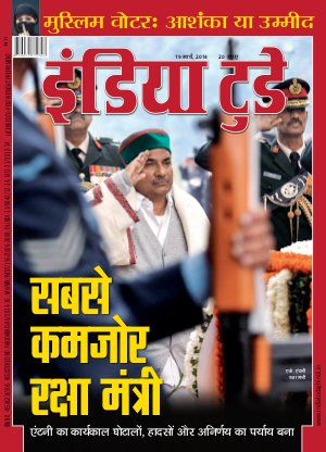 India Today Hindi-19th March 2014 - Read on ipad, iphone, smart phone and tablets.