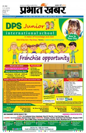 RANCHI - City