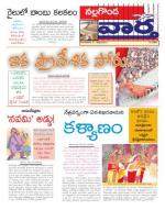 11-03-2014 - Read on ipad, iphone, smart phone and tablets.