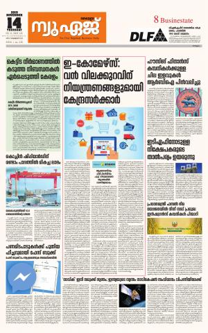NewAge Business Daily