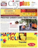 THANE, Vol - 5, Issue -24, MARCH 15 -MARCH 21, 2014