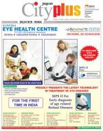 Vol-8, Issue-27,Mar 15 - Mar 21, 2014 - Read on ipad, iphone, smart phone and tablets.