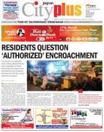 Vol-6,Issue-12,Dt.March15-21,2014 - Read on ipad, iphone, smart phone and tablets.
