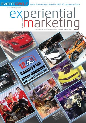 Experiential Marketing - Read on ipad, iphone, smart phone and tablets