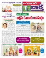 19-03-2014 - Read on ipad, iphone, smart phone and tablets.