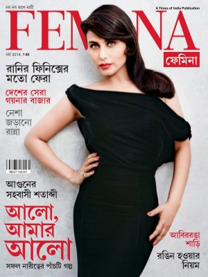 Femina BNG March 2014  - Read on ipad, iphone, smart phone and tablets.