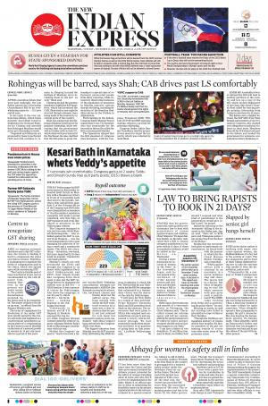 Express Publications The New Indian Express-Vijayawada, Tue