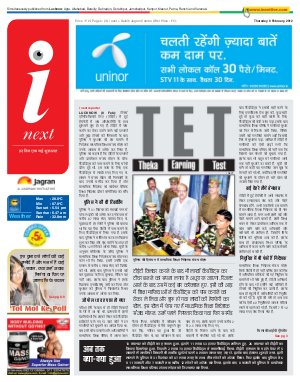 Lucknow Hindi ePaper, Lucknow Hindi Newspaper - InextLive