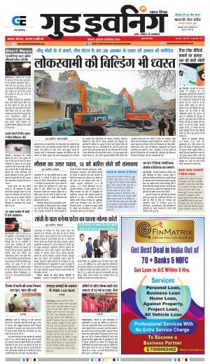 GOODEVENING BHOPAL