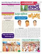 21-03-2014 - Read on ipad, iphone, smart phone and tablets.