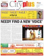 THANE, Vol - 5, Issue -25, MARCH 22 -MARCH 28, 2014