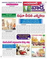 22-03-2014 - Read on ipad, iphone, smart phone and tablets.