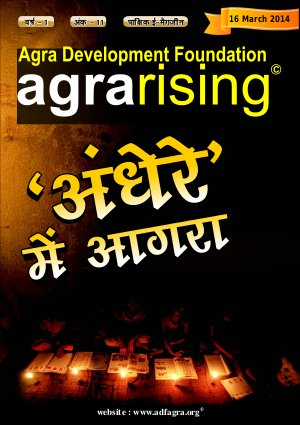 Agra Rising  - Read on ipad, iphone, smart phone and tablets.