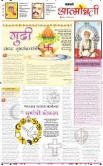 27th Mar Attmonnati - Read on ipad, iphone, smart phone and tablets.