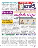 27-03-2014 - Read on ipad, iphone, smart phone and tablets.