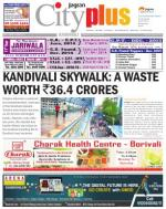 Kandivali Vol-5,Issue-26,Date - MARCH 28 - APRIL 03, 2014 - Read on ipad, iphone, smart phone and tablets.